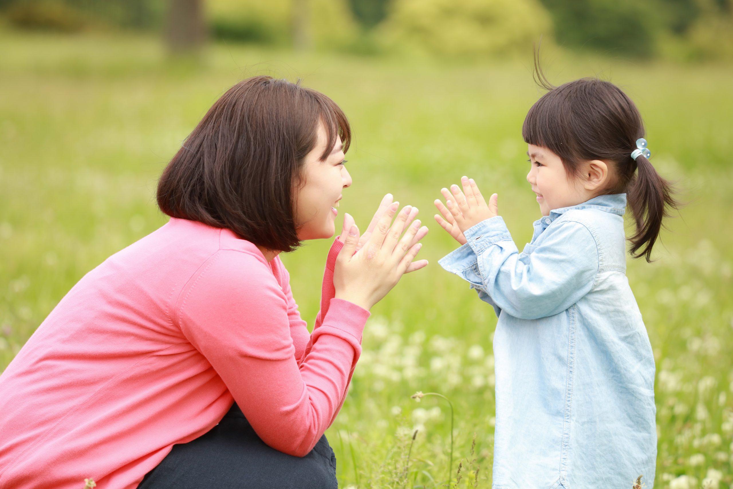 親子の交流の場づくり